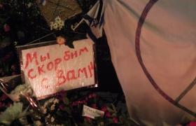 Цветы и свечи у посольства Франции в Москве 6