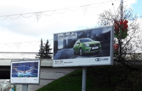 Реклама в Минске