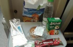 Поезд № 002В «Белгород - Москва», вагон У1 - пакет первый разложенный